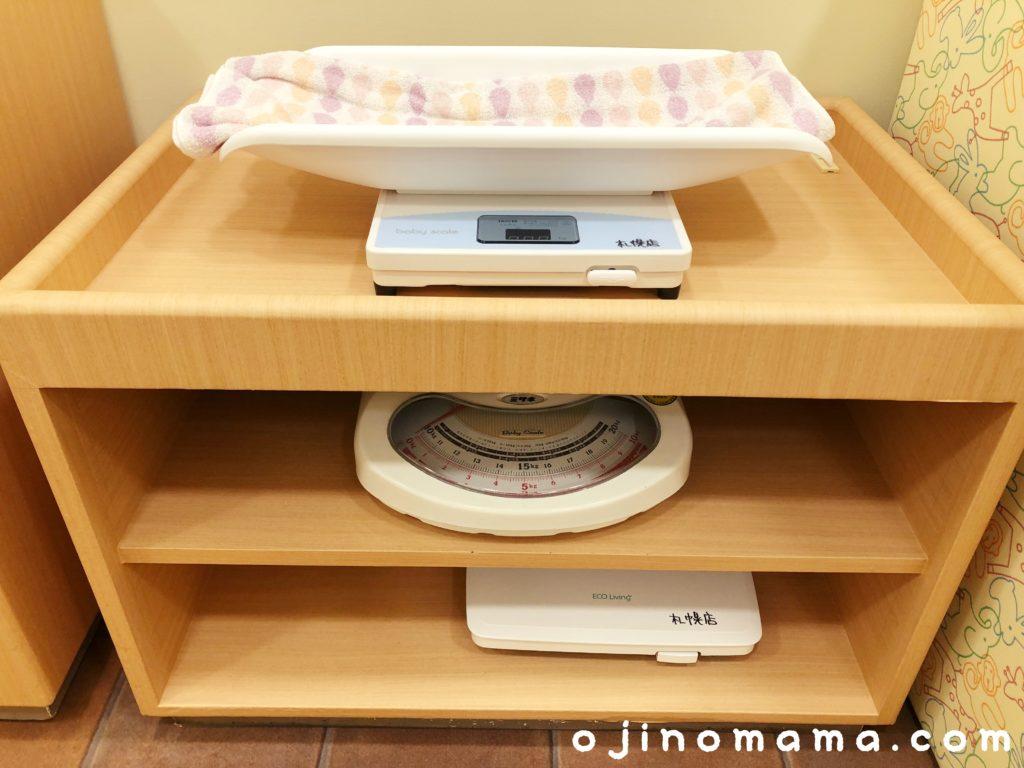 アリオ札幌赤ちゃん休憩室2