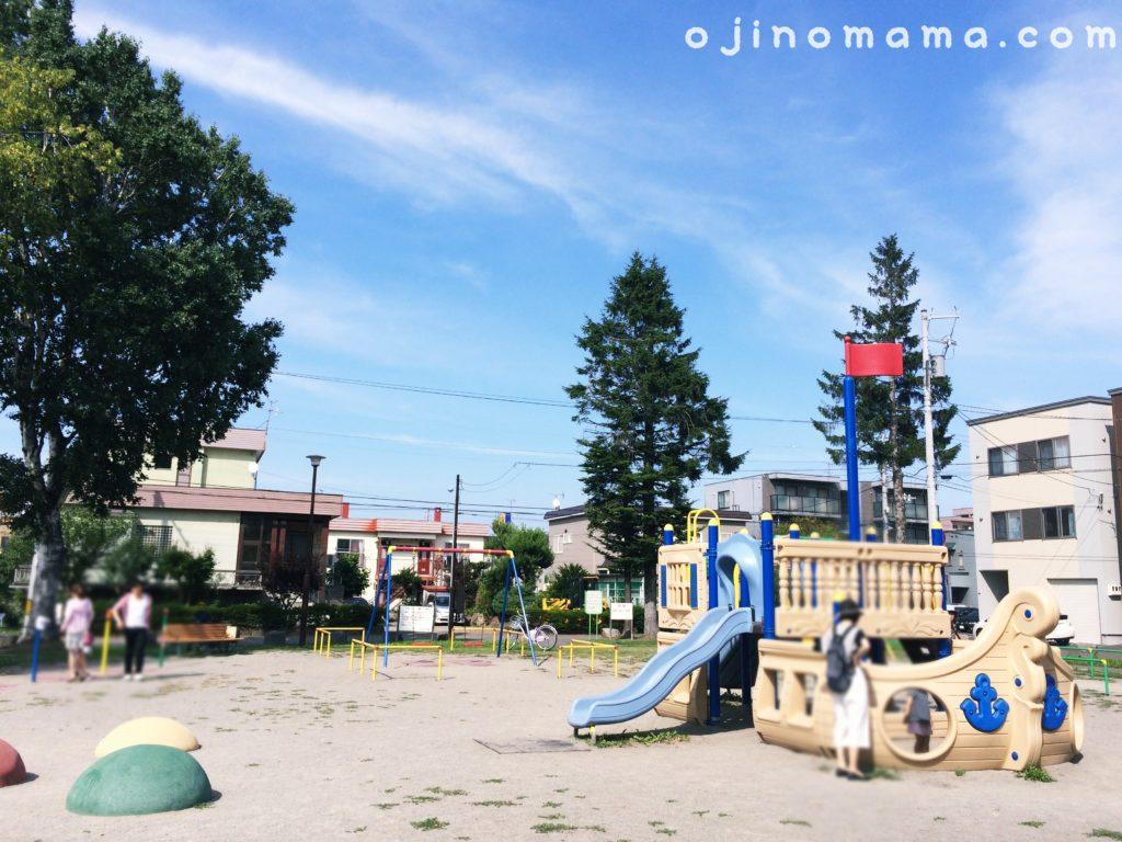 白石区万生公園遊具