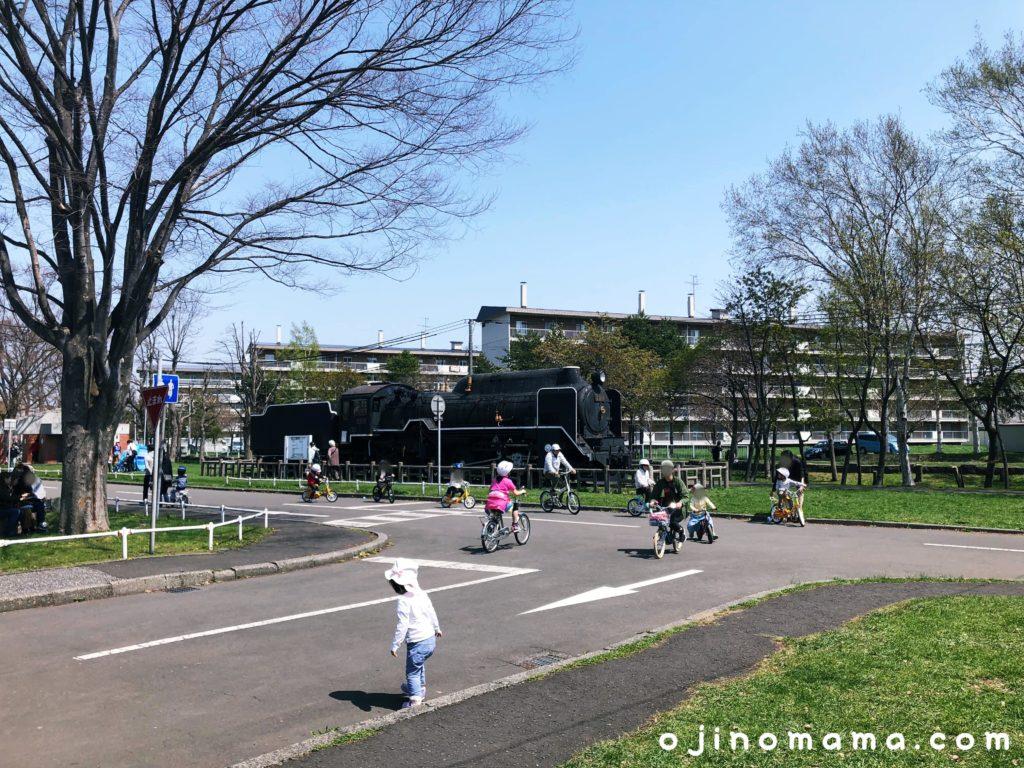札幌市西区農試公園交通コーナー