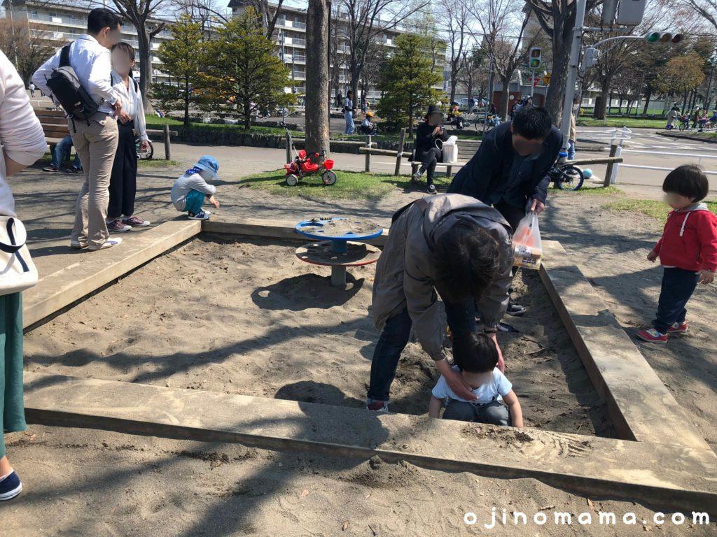 札幌市西区農試公園砂場