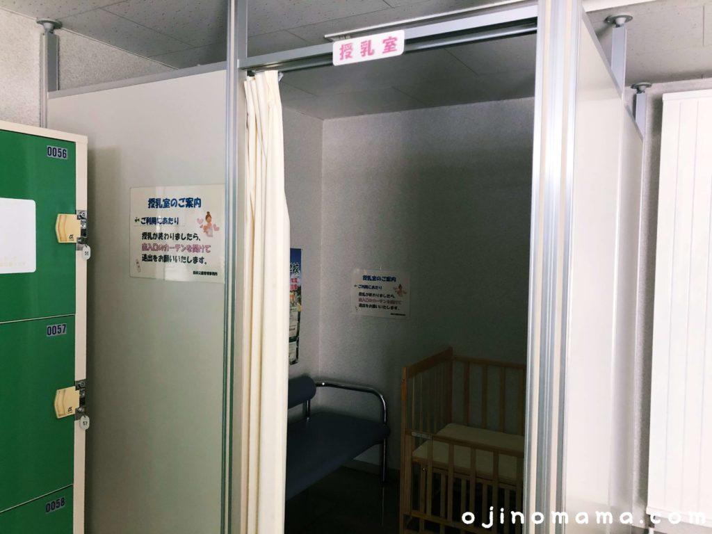 札幌西区農試公園授乳室