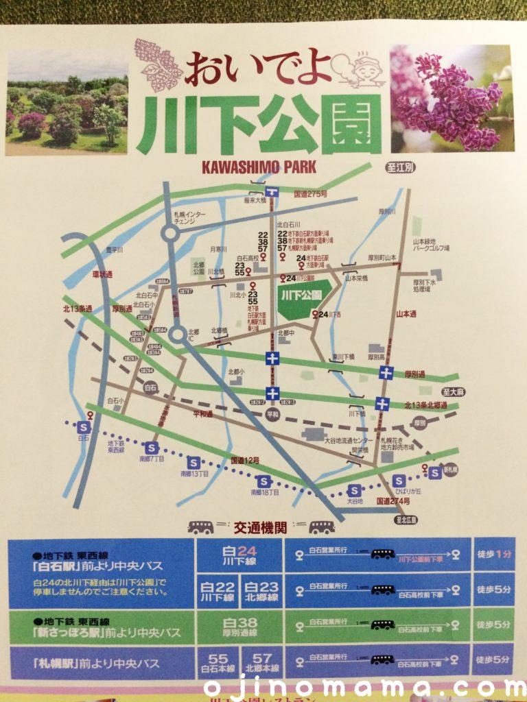 川下公園バスでのアクセス方法