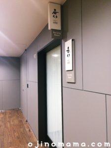 札幌赤レンガテラスベビー休憩室