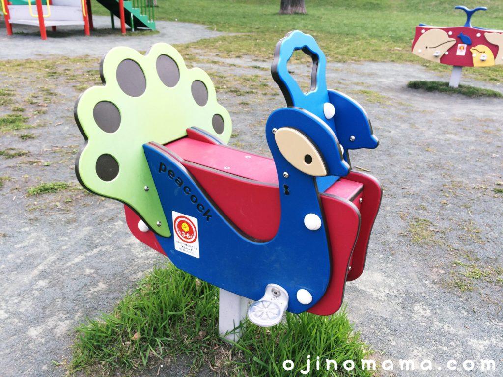 菊水舞鶴公園遊具スプリング遊具2