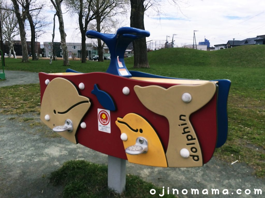 菊水舞鶴公園スプリング遊具