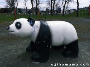 菊水舞鶴公園遊具パンダ