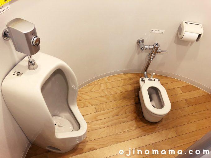 札幌市水道記念館こどもトイレ