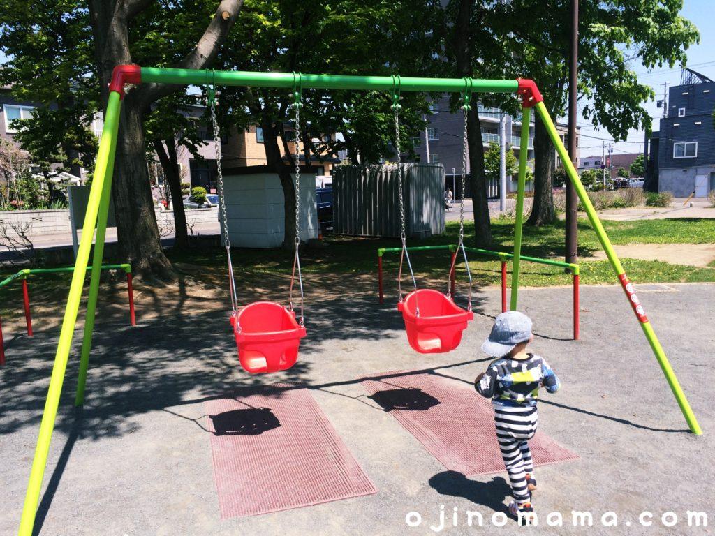 北園公園バケット型ブランコ