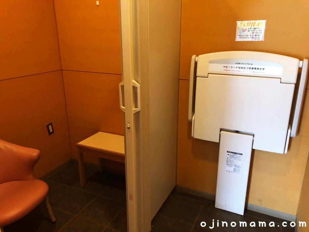 旭山記念公園授乳室とおむつ替え
