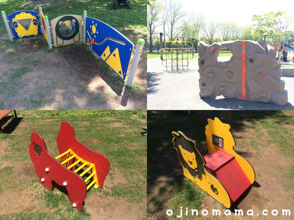 北園公園赤ちゃん用遊具