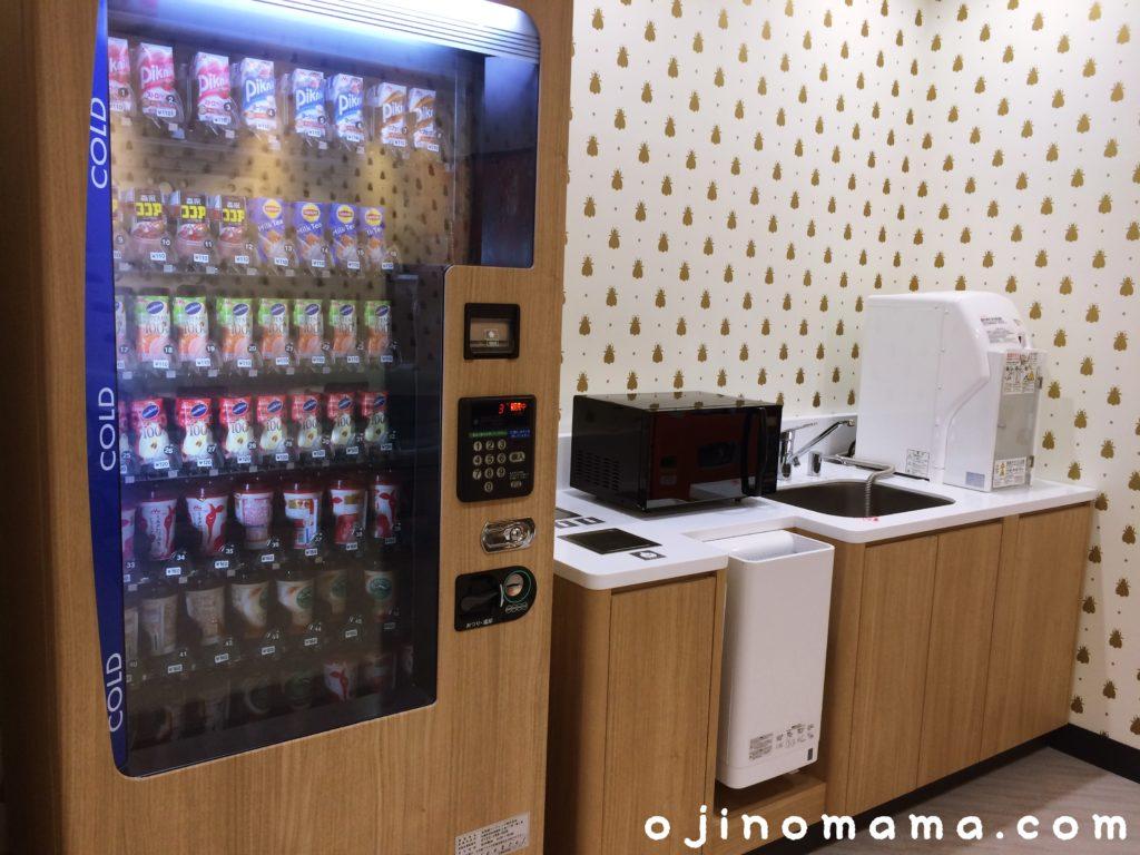 札幌東急ベビー休憩室自動販売機