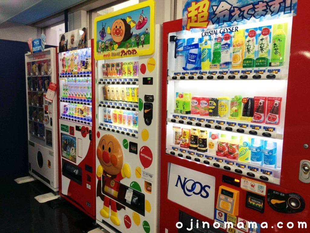 東急なかよし広場自動販売機