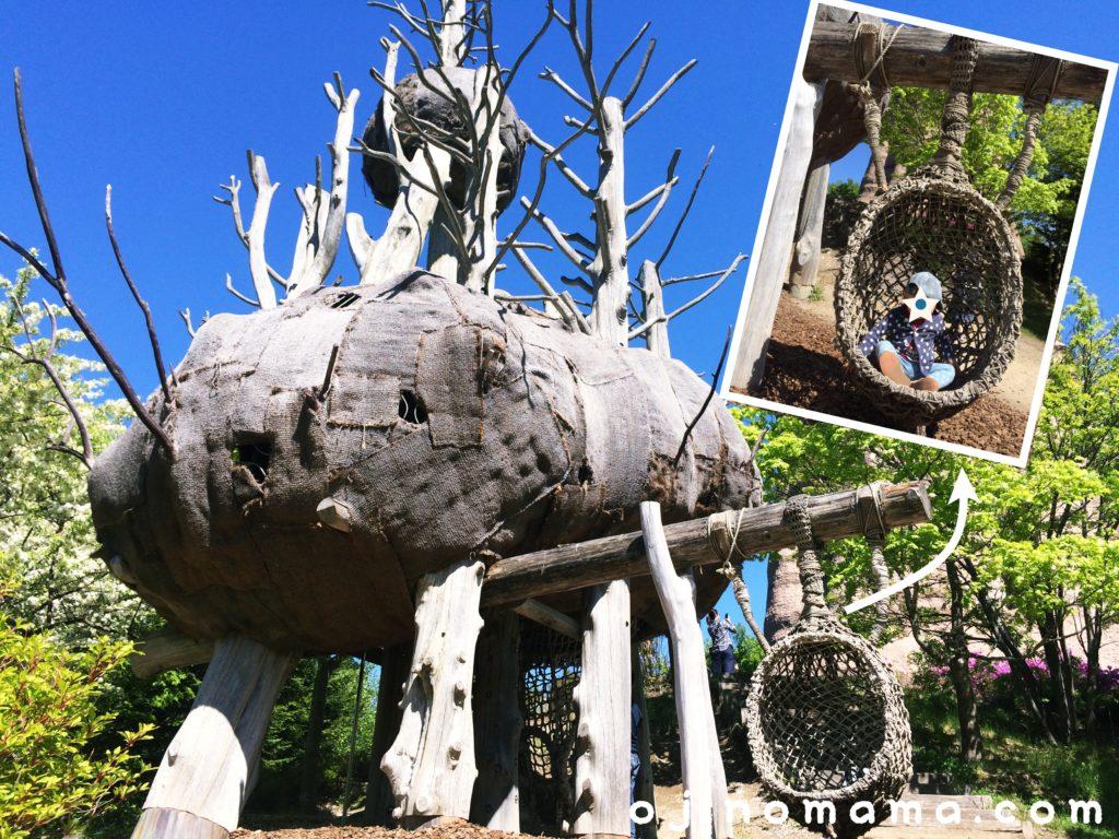 滝野すずらん公園あり塚の塔ブランコ