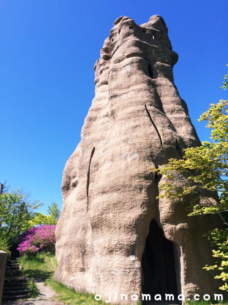 滝野すずらん公園あり塚の塔入口