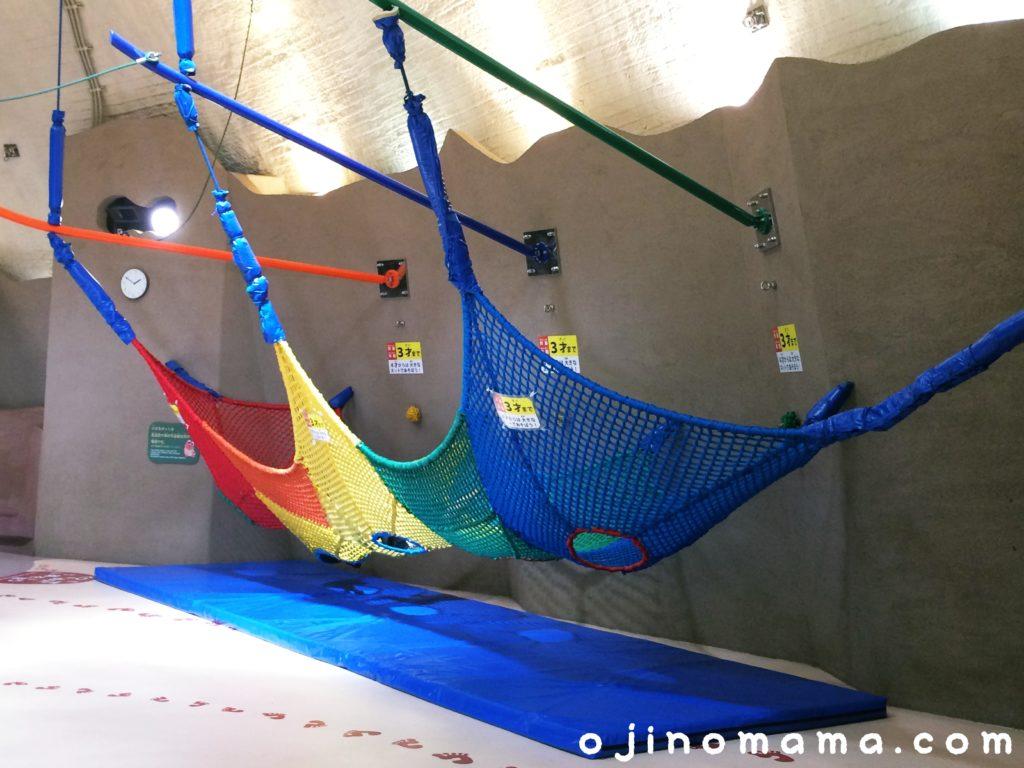 滝野すずらん公園虹の巣ドーム3歳以下