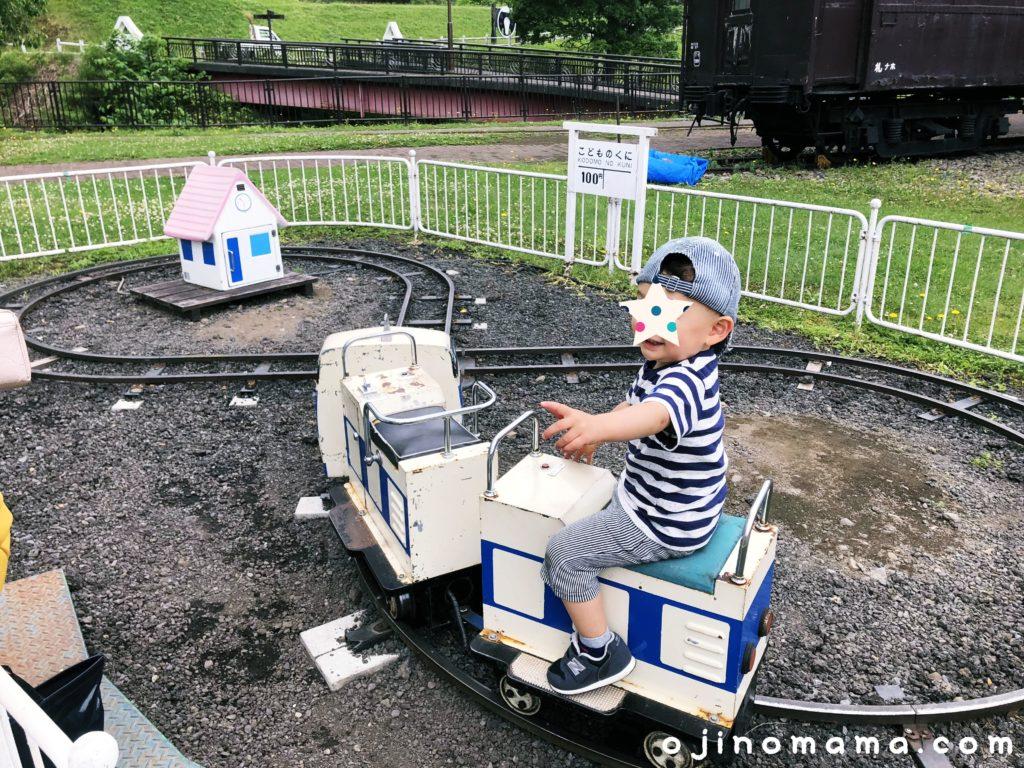 三笠鉄道村ミニSL