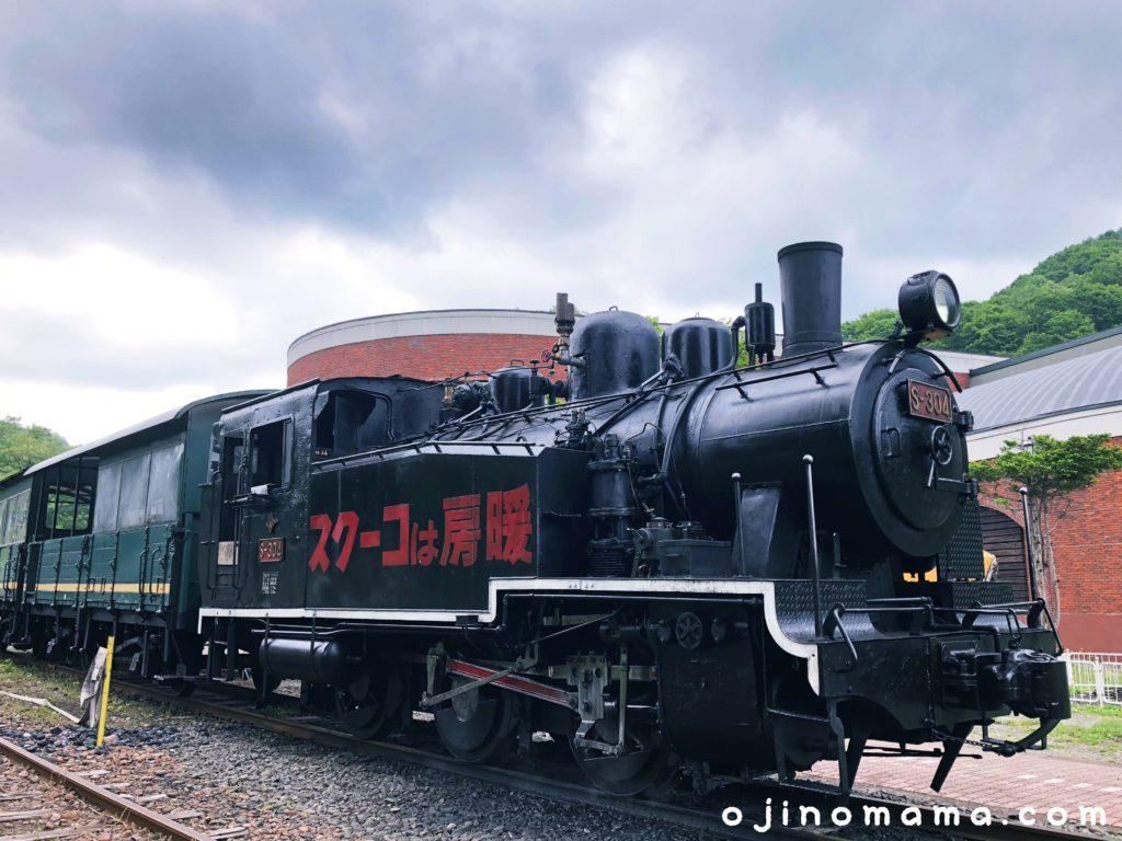 三笠鉄道村蒸気機関車