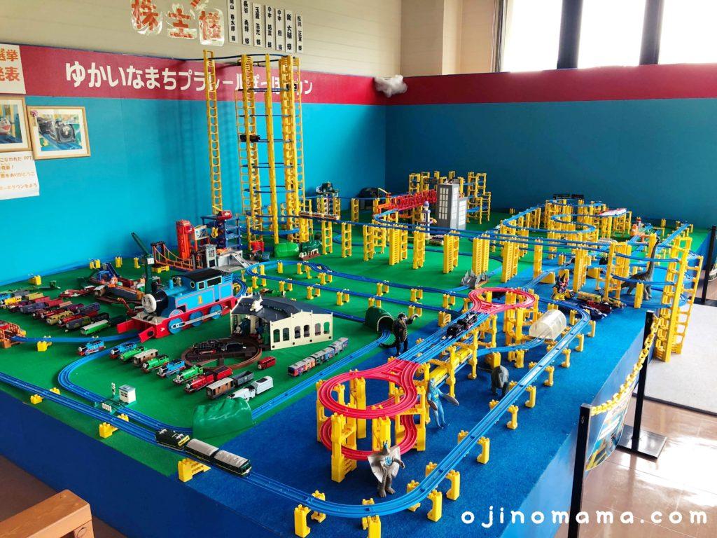 三笠鉄道村鉄道記念館プラレール