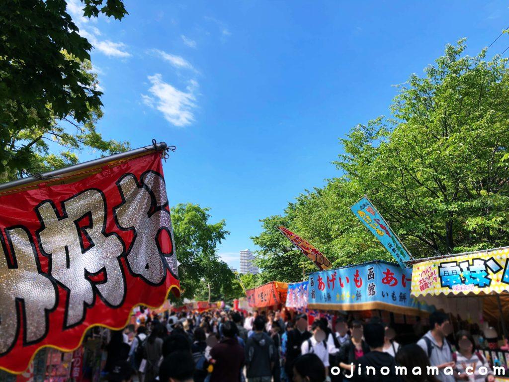 中島公園北海道神宮祭の出店