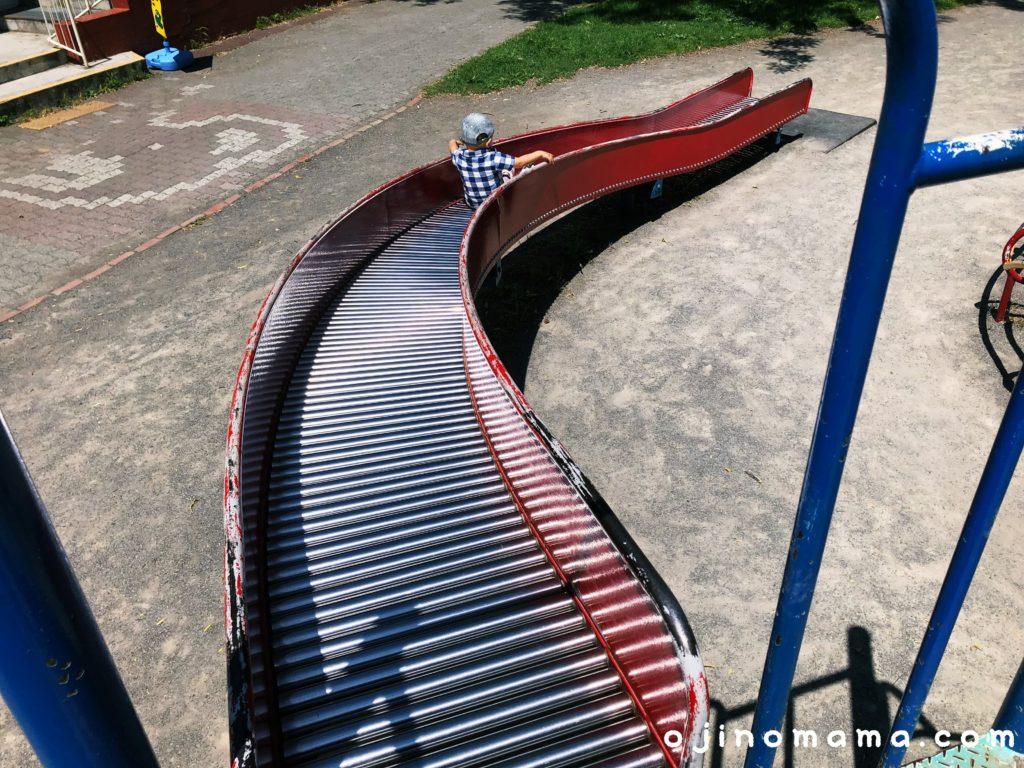札幌中島公園ローラー式すべり台