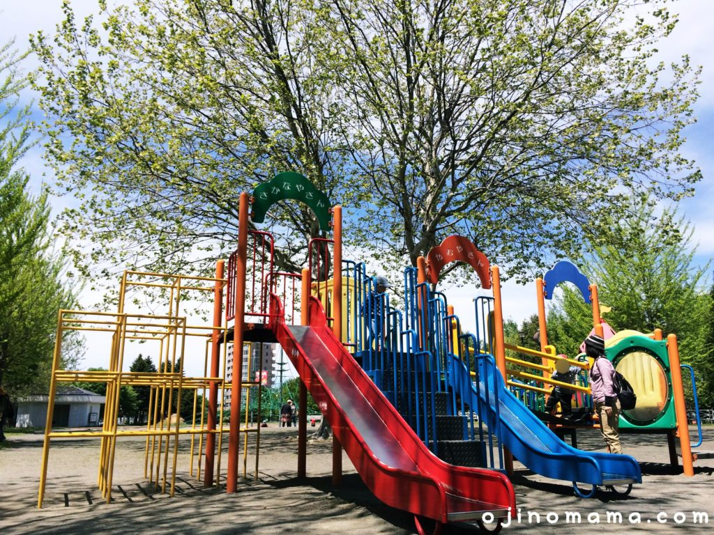 札幌白石東冒険公園幼児コンビ遊具2