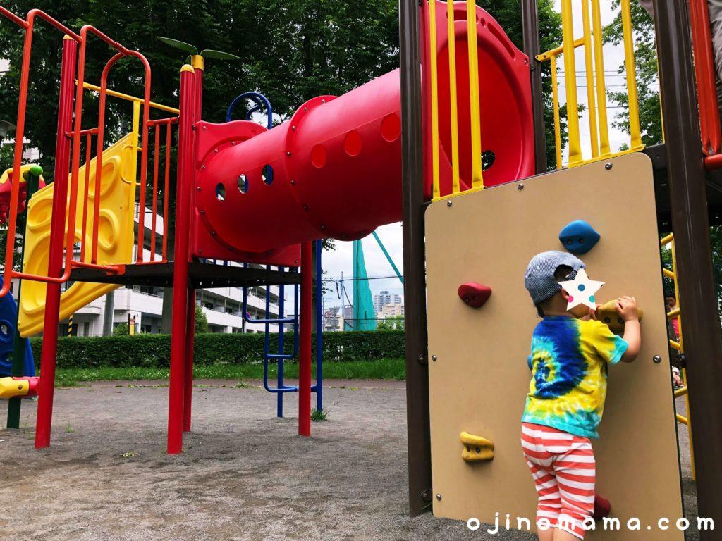 札幌若葉公園クライミングウォール