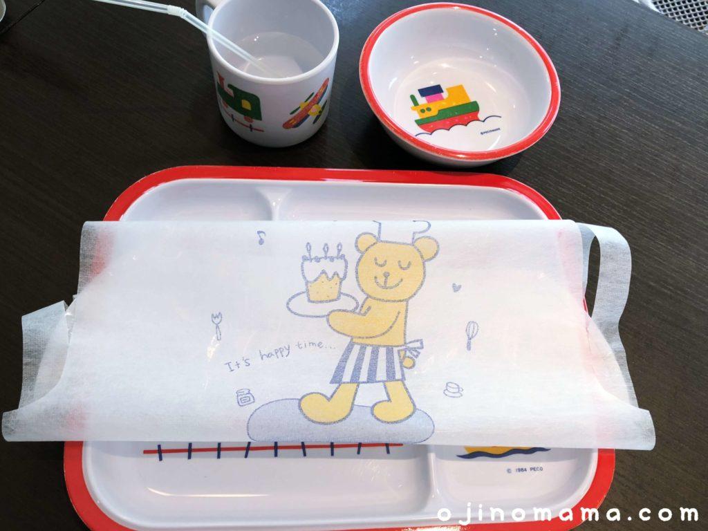 ノーザンテラスダイナー子供用食器