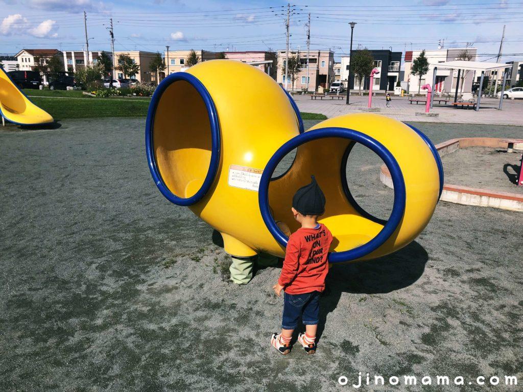 手稲区明日風公園スプリング遊具