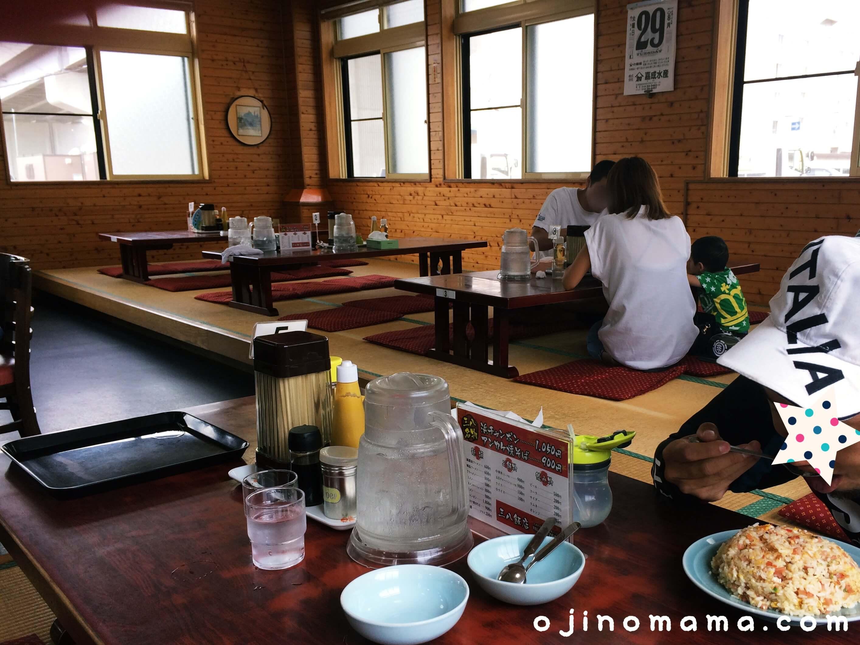 札幌ランチ小上がり席がある三八飯店