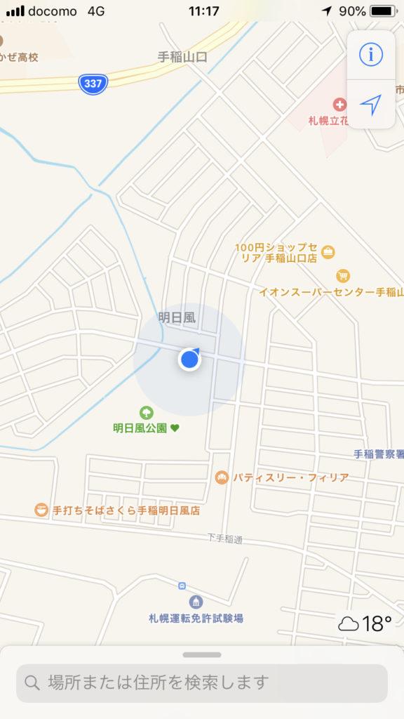 明日風公園の駐車場地図