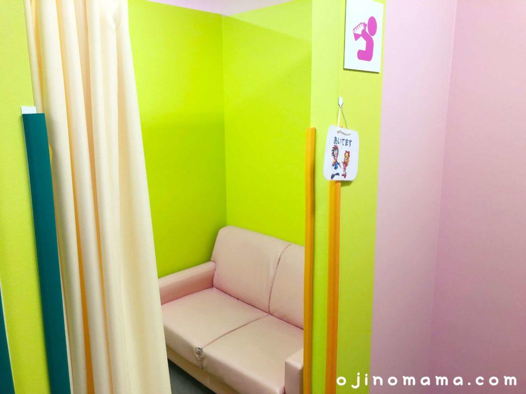 ファンタジーキッズリゾート新さっぽろ授乳室