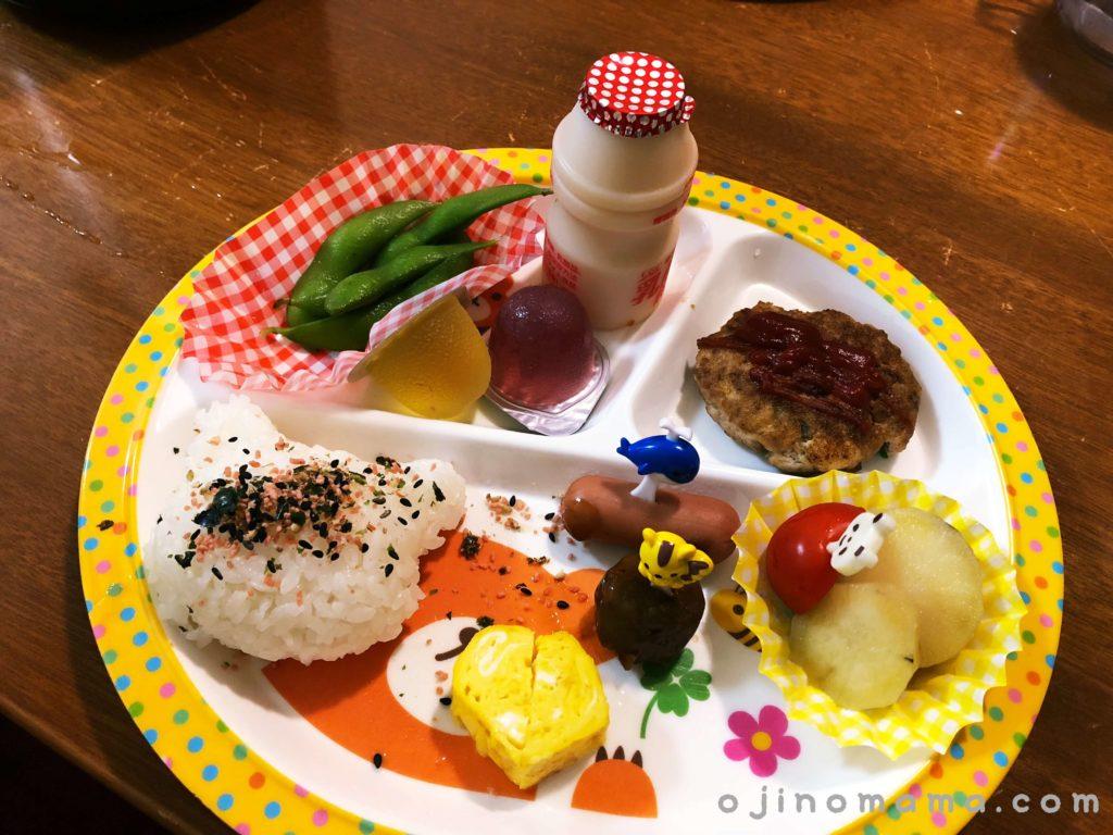 札幌子供連れランチ楽めしぎゅってキッズメニュー