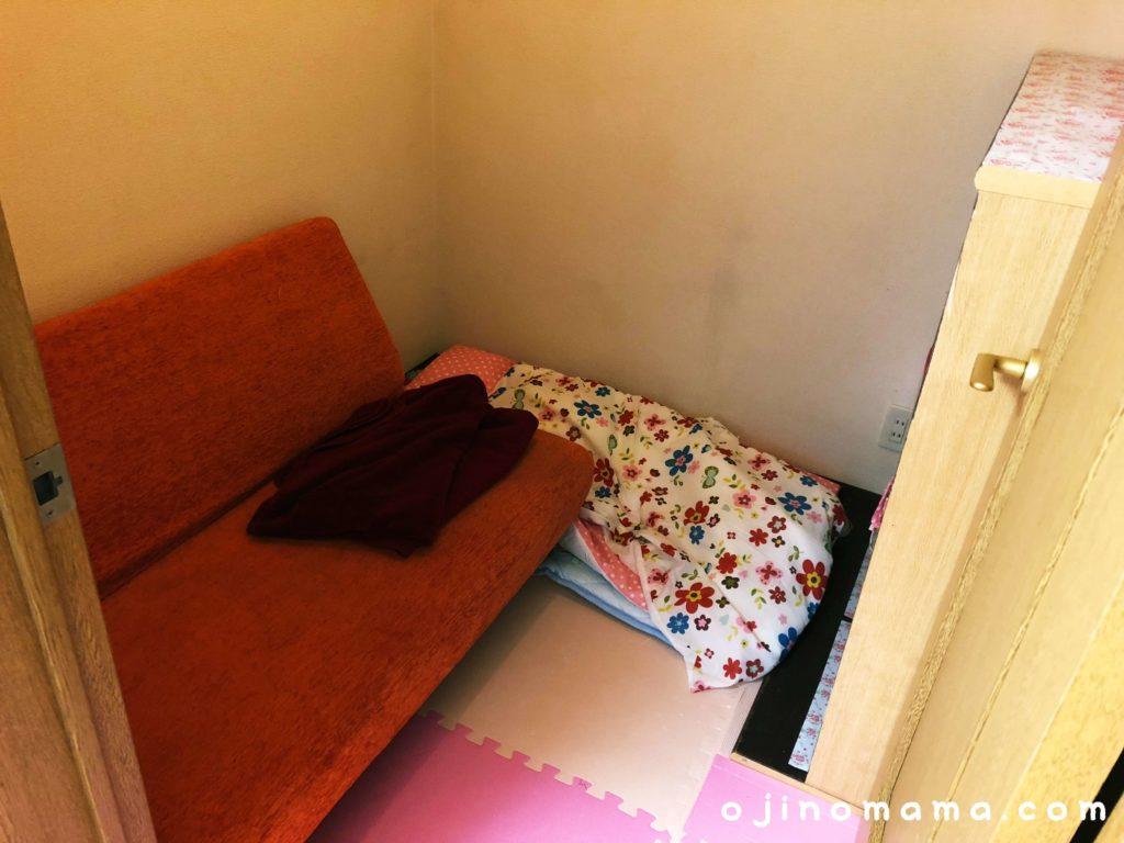 楽めしぎゅって授乳室とおむつ替えスペース