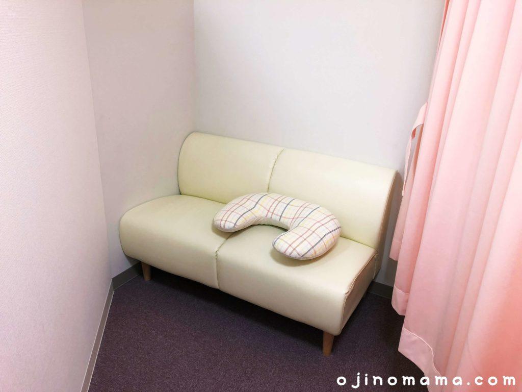 札幌おおどりんこ授乳室