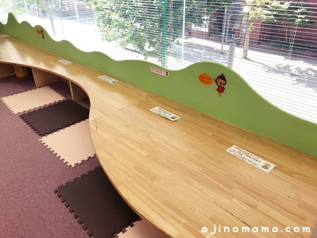 札幌おおどりんこ飲食スペース1