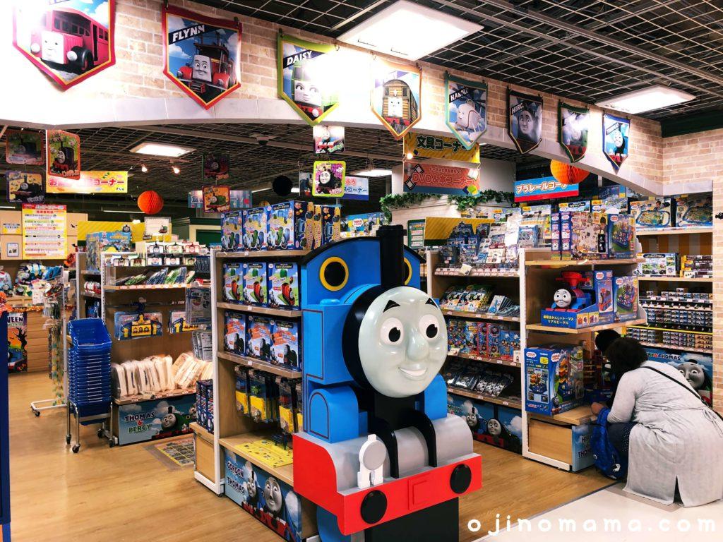 札幌トーマスステーションおもちゃ売り場