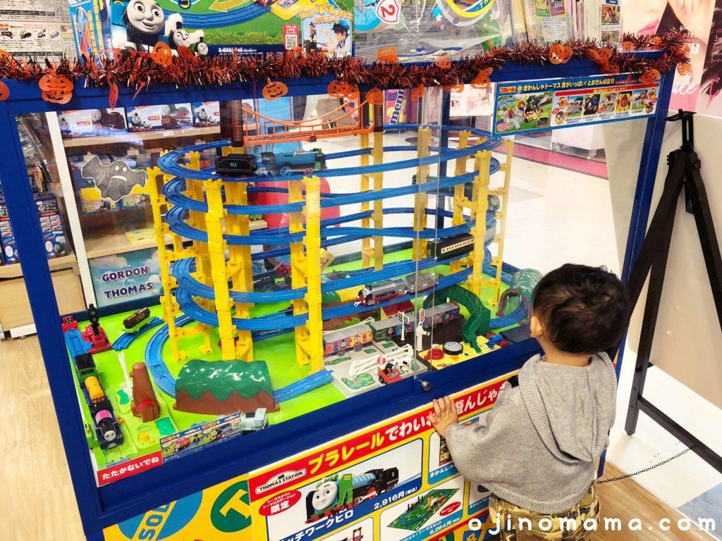 札幌トーマスステーションプラレール