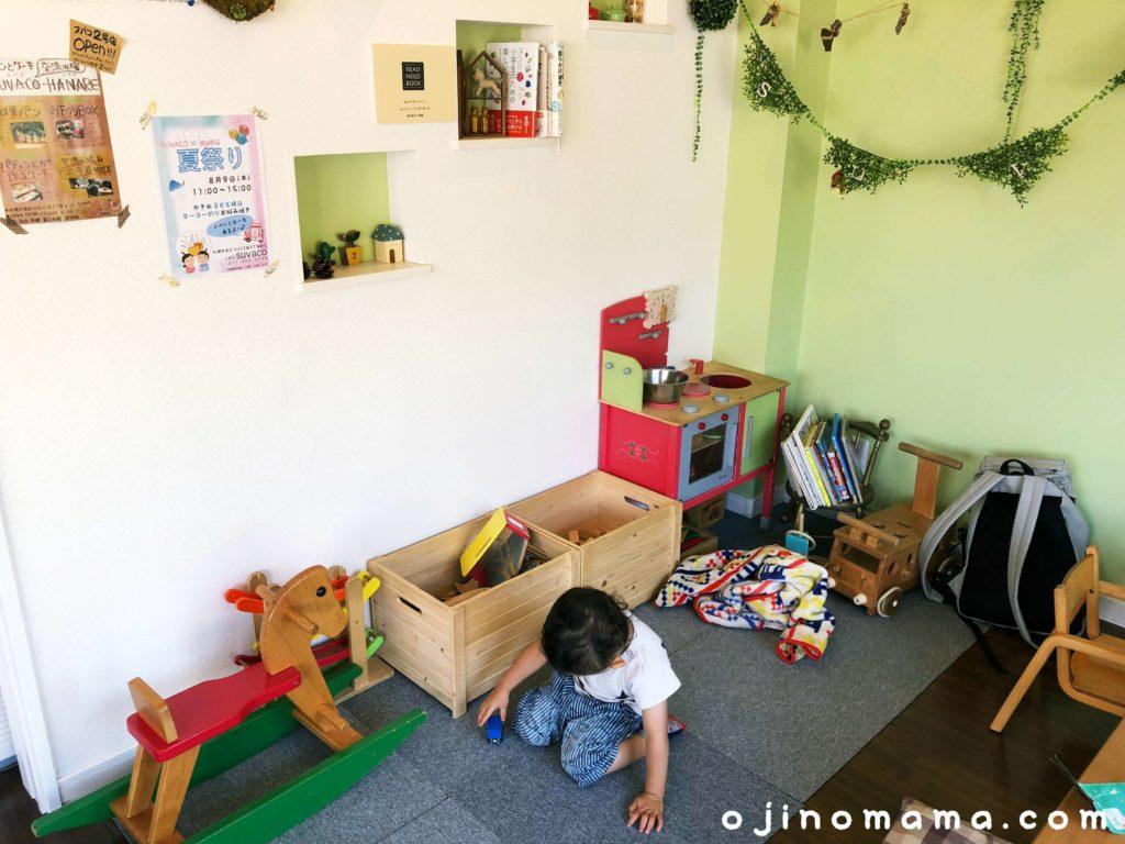 札幌子供連れランチカフェスバコキッズスペース1
