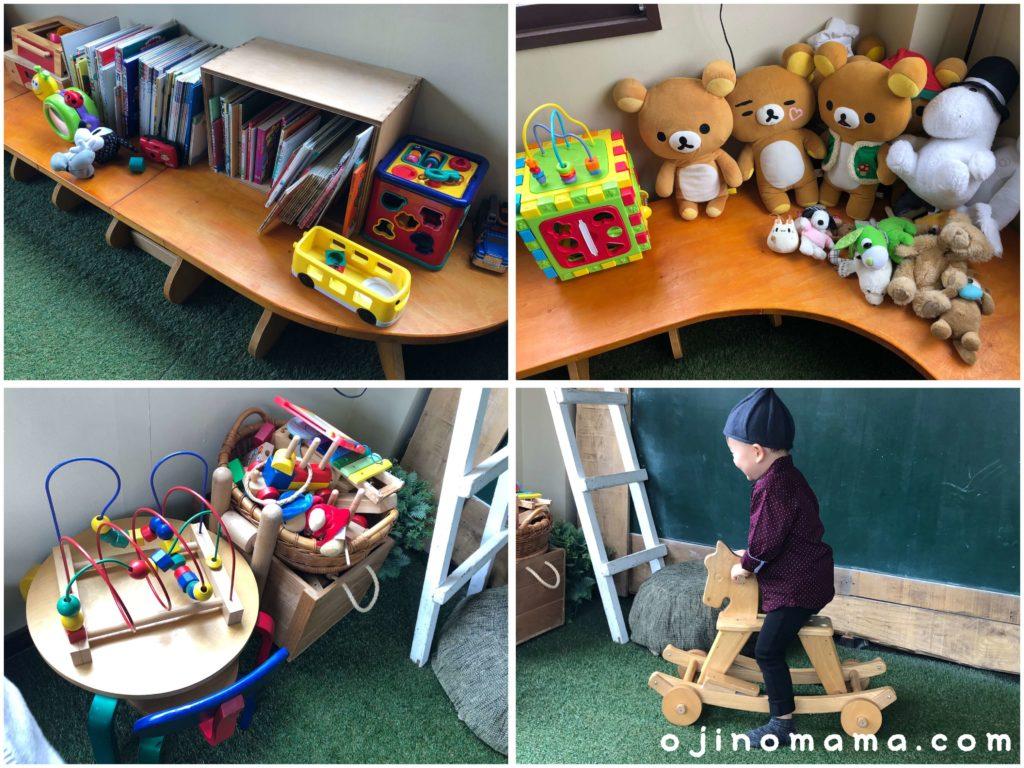 札幌子供連れランチログのおもちゃ