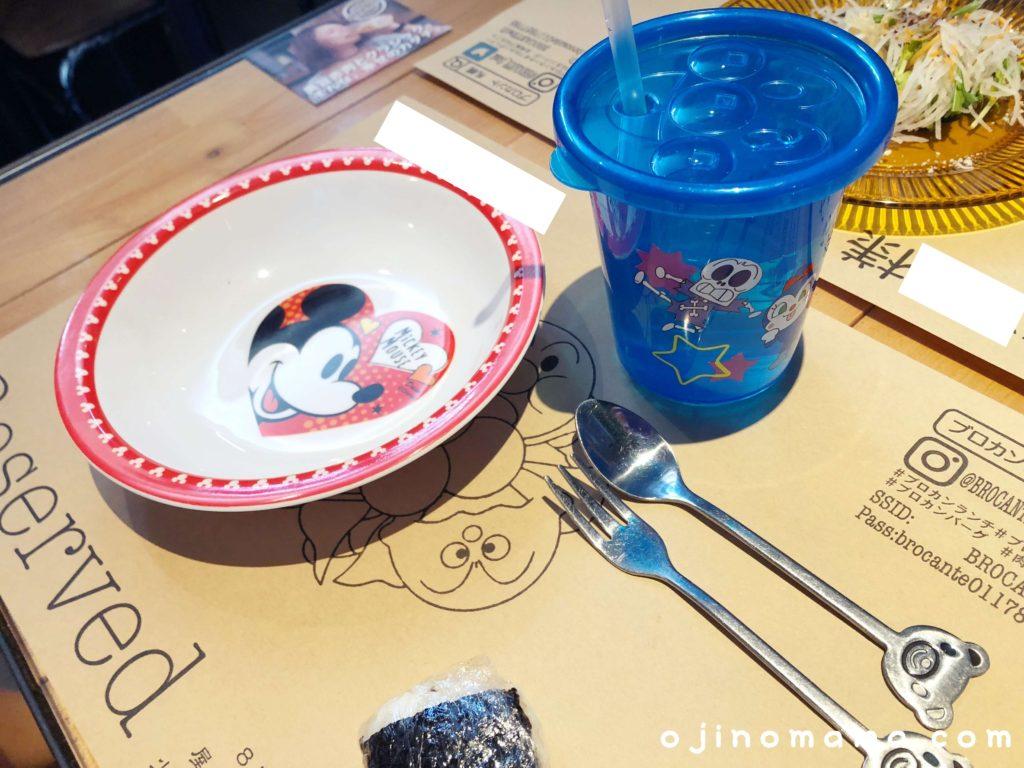 札幌子連れランチブロカント子供用食器1
