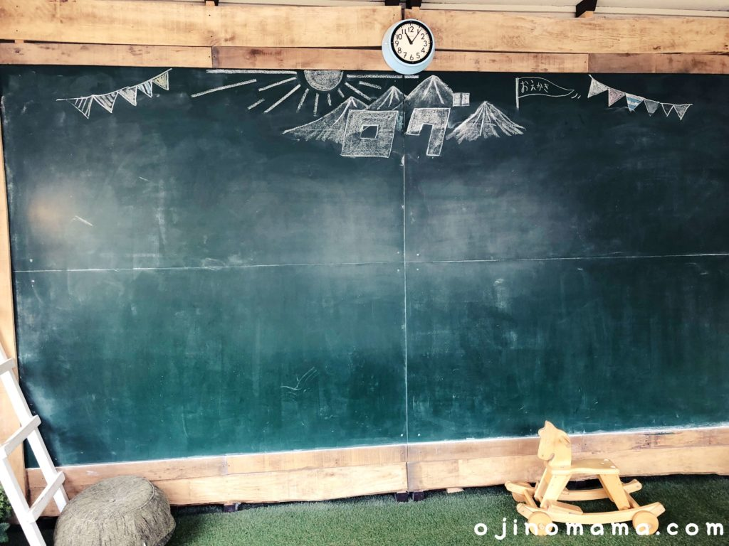 札幌子連れランチログ黒板