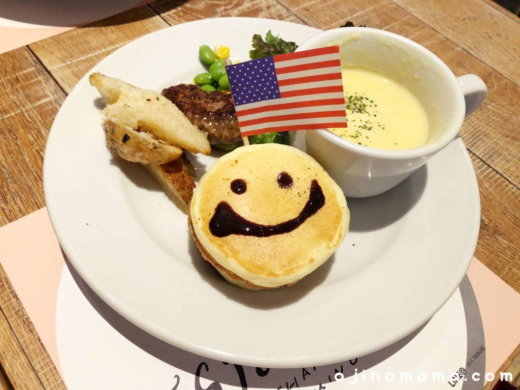 札幌ステラプレイス子連れランチjsパンケーキキッズメニュー