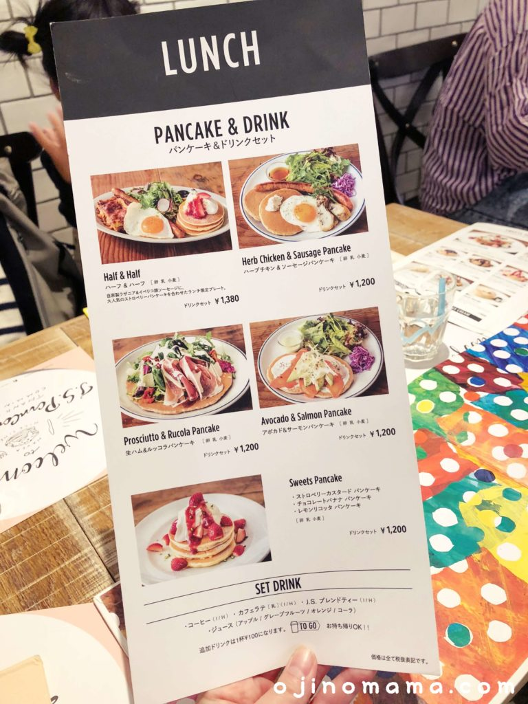 札幌駅ステラプレイスjsパンケーキランチメニュー