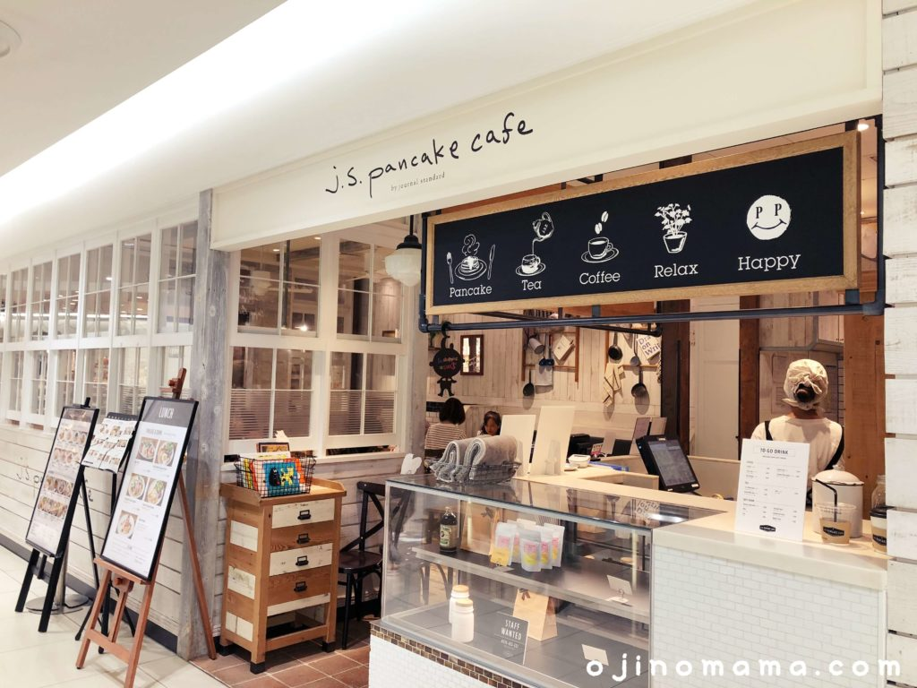 札幌駅ステラプレイスjsパンケーキ外観