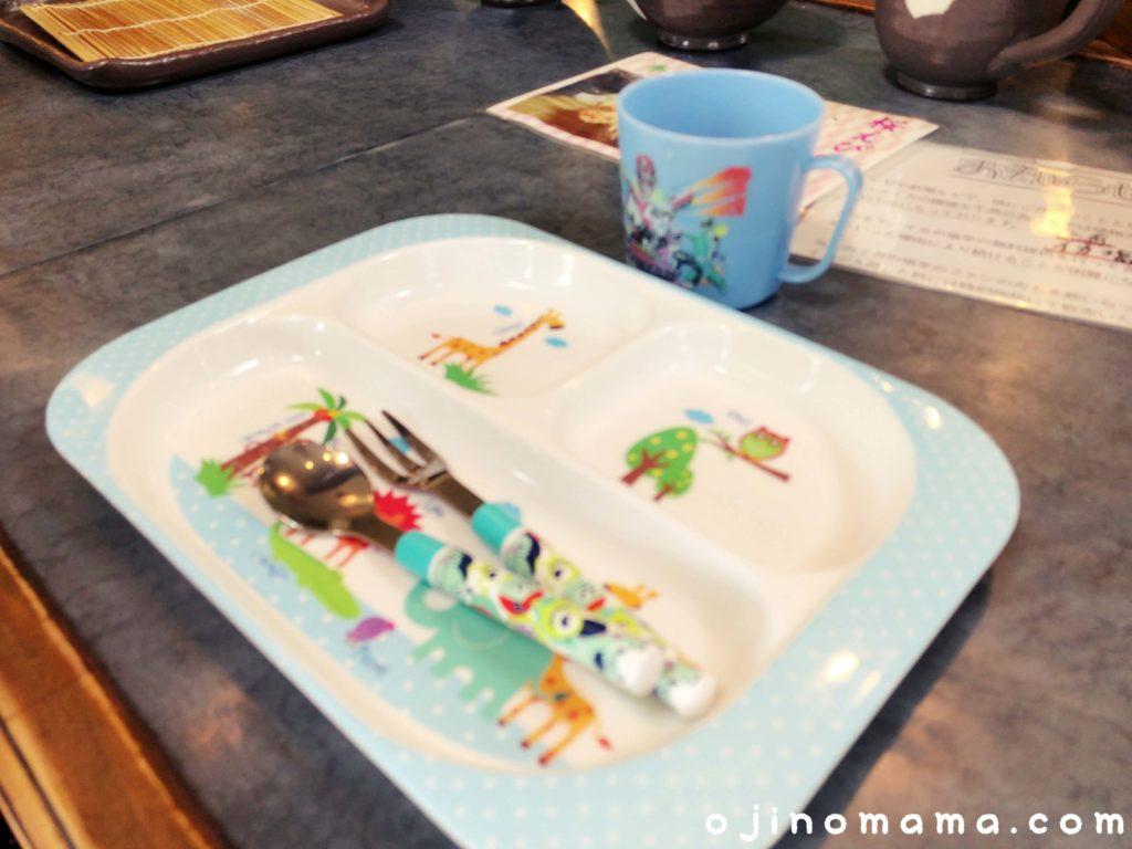 札幌子連れランチてんてん子供用食器