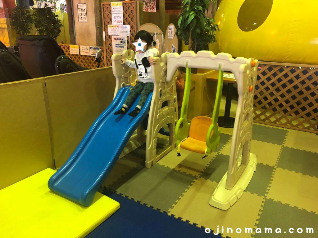 小樽イカロスの城幼児用すべり台