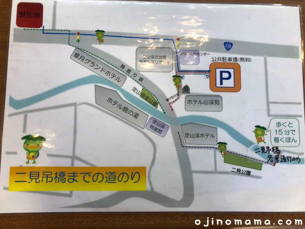 定山渓公共駐車場