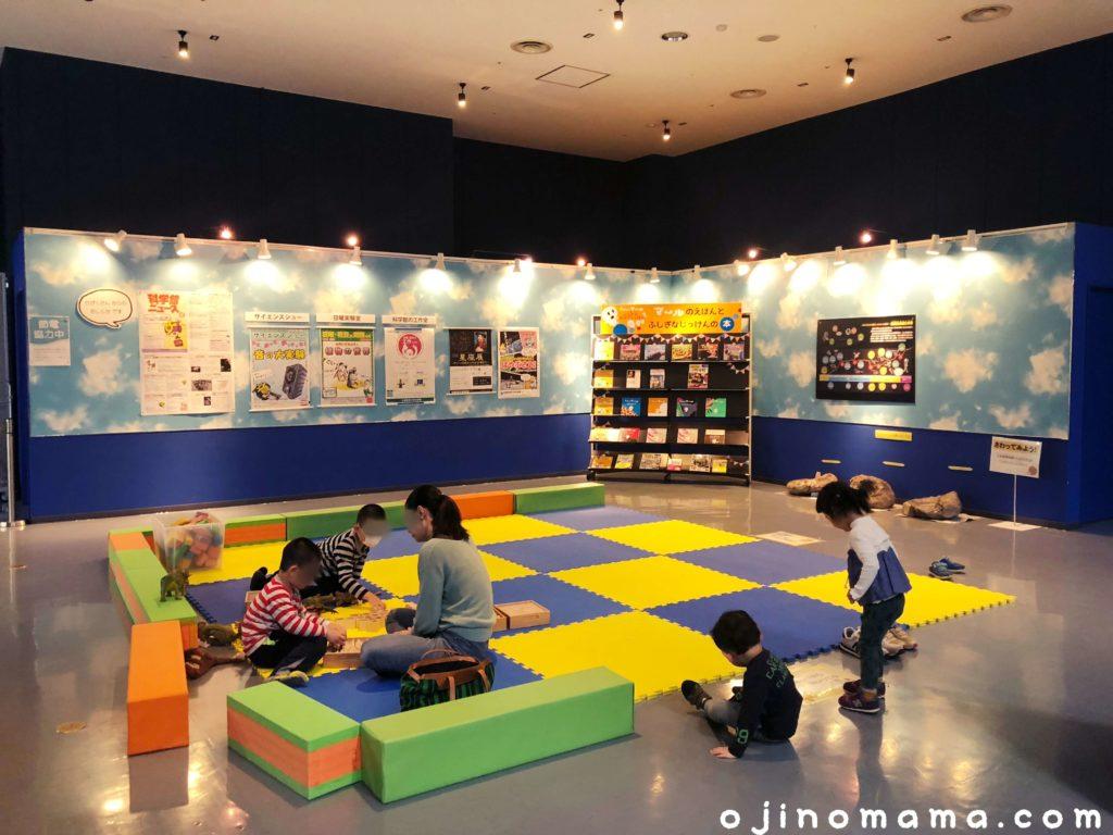 札幌市青少年科学館キッズスペース