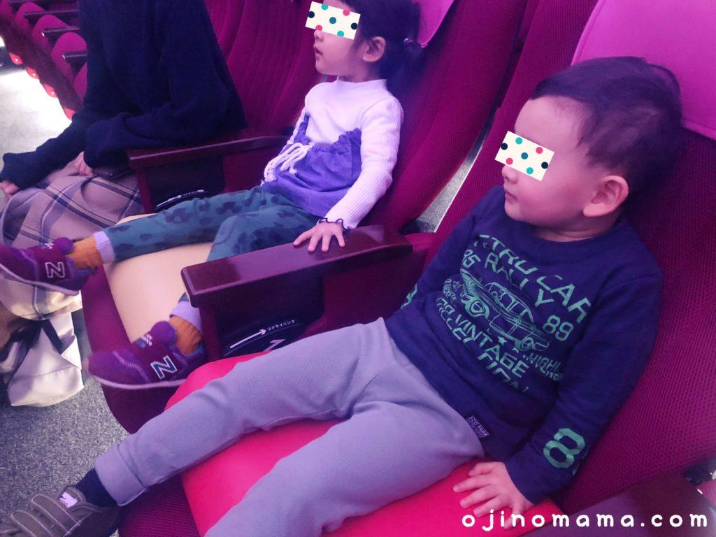 札幌市青少年科学館プラネタリウム子供用椅子