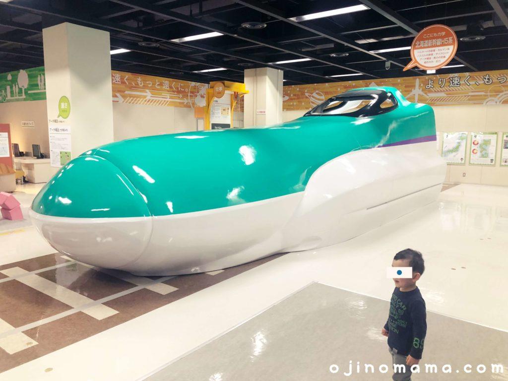 札幌市青少年科学館新幹線